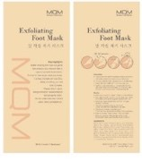 MQM Foot Exfoliating Mask